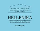 Jahrbuch Hellenika