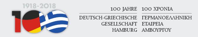 Hamburg feiert das 100-jährige Jubiläum der Deutsch-Griechischen Gesellschaft