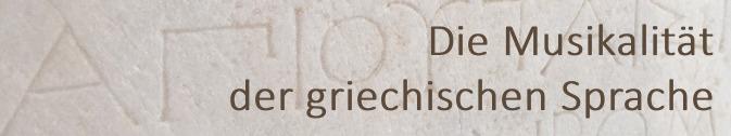 29/10/2018 – Die Musikalität der griechischen Sprache