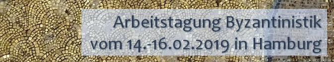14.-16.02.2019 – Byzantinisten tagen in Hamburg