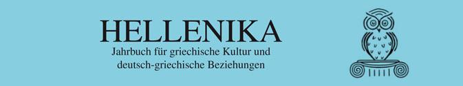 """Zeitschrift """"Hellenika"""" jetzt online verfügbar"""