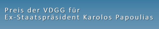 Ein Symbol des griechisch-deutschen Zusammenhalts