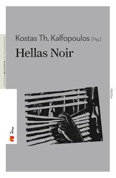 Hellas Noir